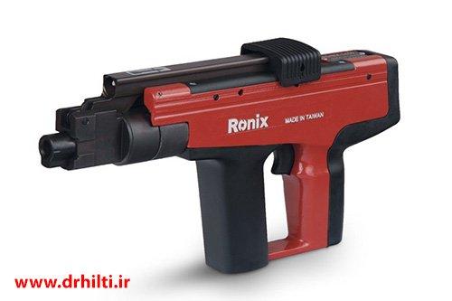 تفنگ میخکوب| معرفی تفنگ میخکوب (چاشنی خور) RH-0450 رونیکس و بررسی مشخصات