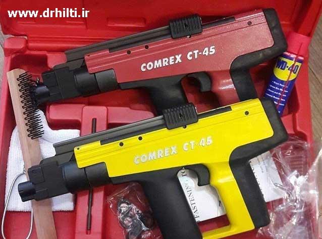 تفنگ میخکوب والتی PT450V